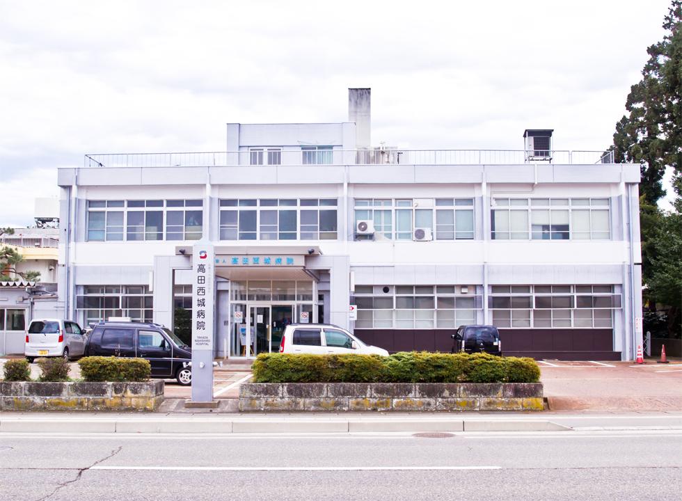 ホームページ制作実績:高田西城病院 様